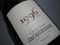 ジャクソン・ロゼ 1996
