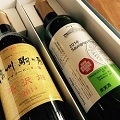 NAGANO WINE オリジナルギフト ヤマソービニオン平沢畑&あずみアップルSB