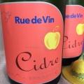 Rue de vin シードル
