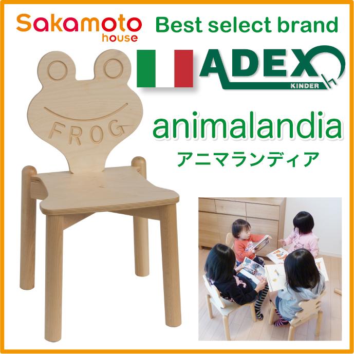 イタリア アデックスキンダー社「アニマランディア カエル」
