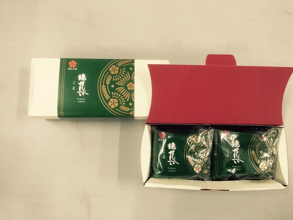 鏡せんべいごま 箱入り(2枚個包装×10袋)