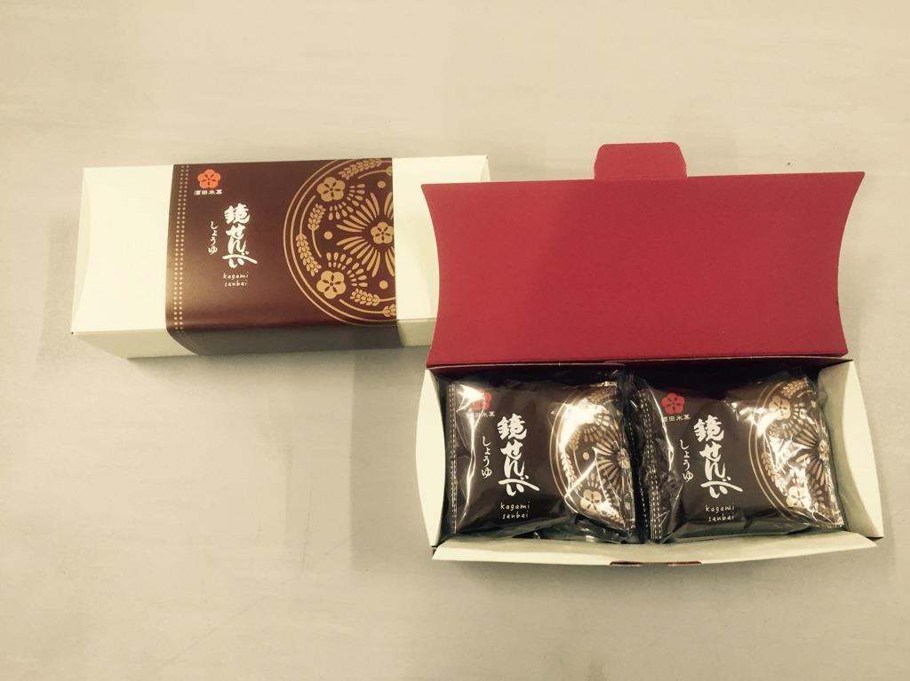 鏡せんべい 箱入り(2枚個包装×10袋)