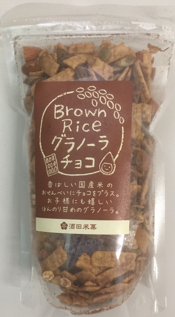 BrownRice グラノーラチョコ 160g