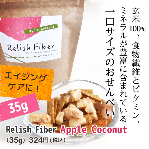 Relish Fiber Apple Coconut 35g