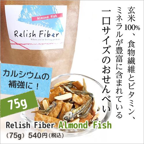 Relish Fiber Almond Fish 75g