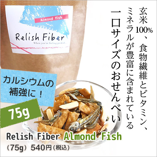 Relish Fiber Almond Fish 75g