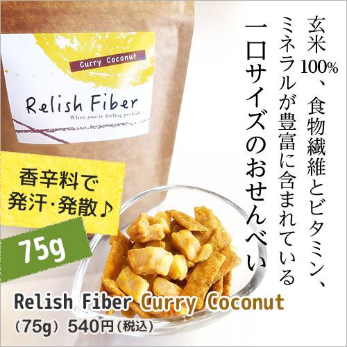 Relish Fiber Curry Coconut 75g