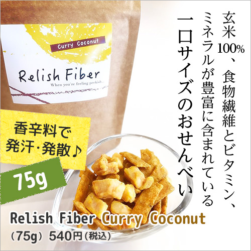 Relish Fiber Curry Coconut 75g
