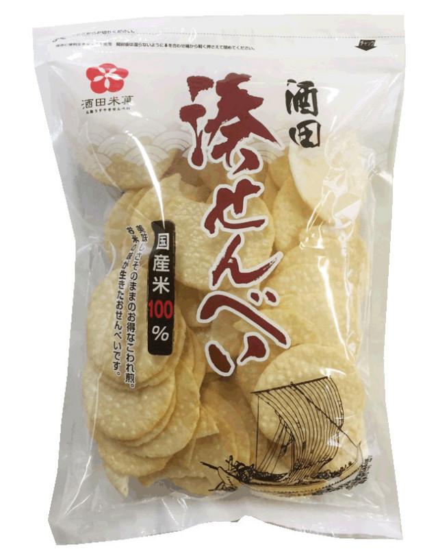 湊せんべい 15袋 送料無料【こわれせんべい】