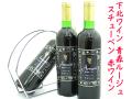 下北ワイン 青森ルージュ スチューベン 赤 ワイン通販 日本酒ショップくるみや