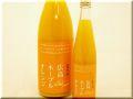 富久長 広島ネーブルオレンジ 日本酒通販 日本酒ショップくるみや
