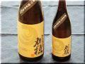 刈穂 純米酒 醇系辛口80 秋田酒こまち精米度80%仕込 日本酒ショップくるみや
