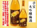 子宝リキュール 大吟醸梅酒 第四回天満天神梅酒大会第一位 梅酒通販 日本酒ショップくるみや