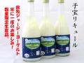 子宝リキュール放牧ヨーグルト酒生 日本酒通販 日本酒ショップくるみや
