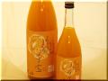 子宝リキュール 番外編マンゴー リキュール通販 日本酒ショップくるみや