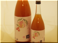 子宝リキュール 山形もも・さくらんぼ リキュール通販 日本酒ショップくるみや