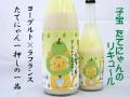 子宝 たてにゃんのリキュール 日本酒ショップくるみや 日本酒通販