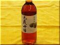 梅郷梅酒 九夜十日(ここのよとおか) 日本酒通販 日本酒ショップくるみや