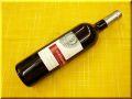スペインワイン メメント