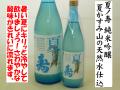 松の寿 夏ノ寿 純米吟醸 夏かすみ 山の天然水仕込み 日本酒通販 日本酒ショップくるみや