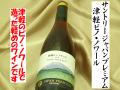 サントリージャパンプレミアム 津軽ピノ・ノワール2012 日本ワイン通販 日本酒ショップくるみや