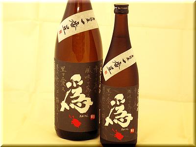 大分麦焼酎 爲ゝ ためしてん 麦焼酎通販 日本酒ショップくるみや