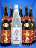 1800maou1akakiri5