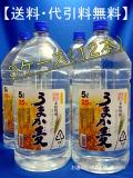 本格むぎ焼酎 うまか麦 25° 5000ml 3ケース(12本) ペットボトル 鹿児島県 若松酒造