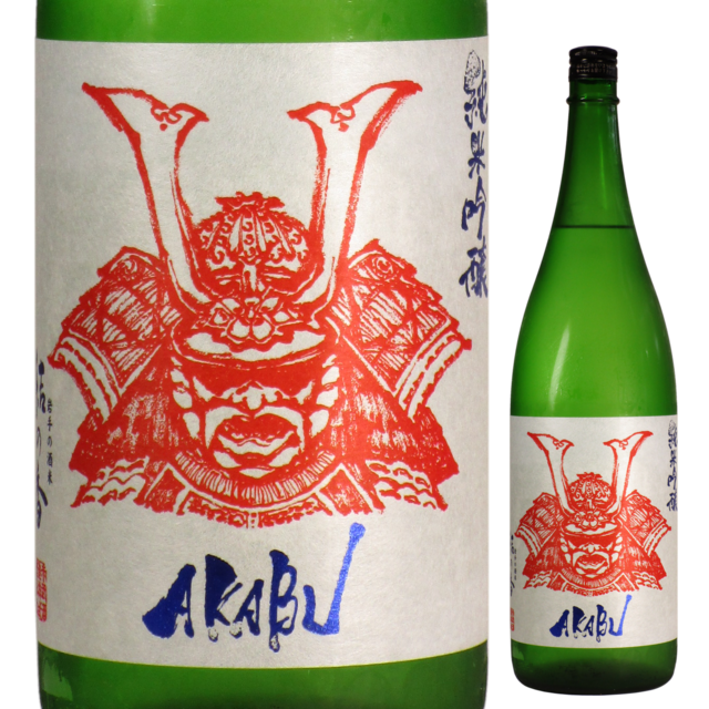 【日本酒】AKABU 純米吟醸 結の香 【27BY】
