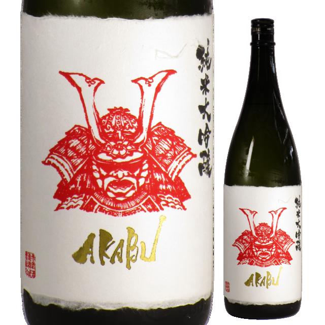 【日本酒】AKABU 純米大吟醸 結の香