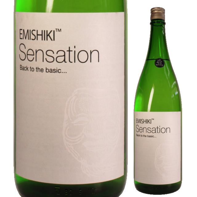 笑四季 センセーション3 特別純米白ラベル 生原酒