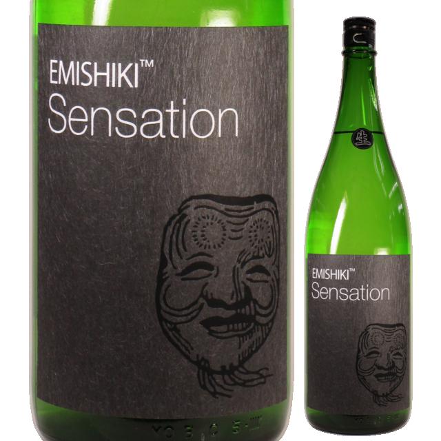【日本酒】笑四季 特別純米 黒ラベル生酒「Sensation 4 Black」【28BY】