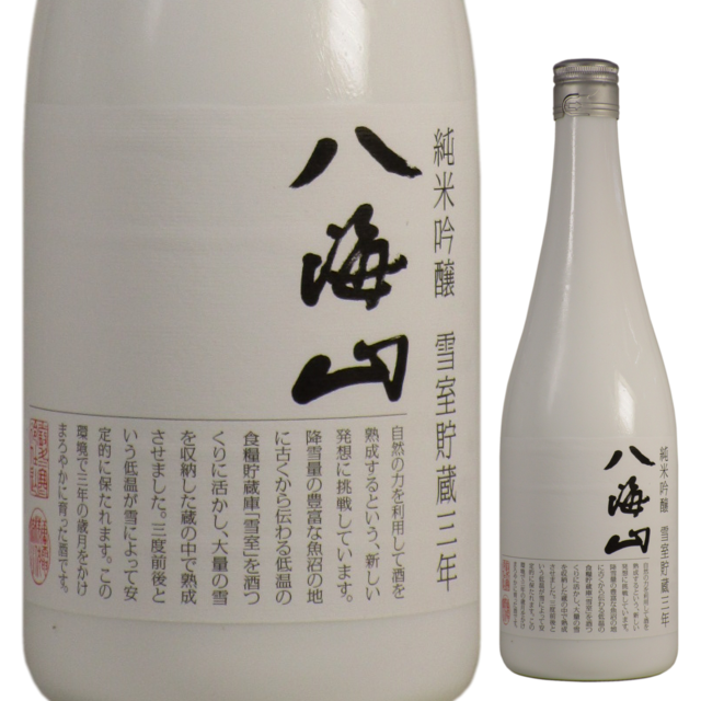 【日本酒】八海山 純米吟醸 雪室貯蔵三年【限定酒】