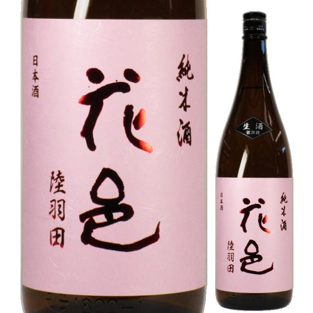【日本酒】両関「花邑 」純米酒 陸羽田【28BY】