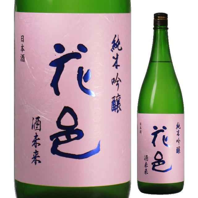 【日本酒】両関 花邑 純米吟醸 酒未来