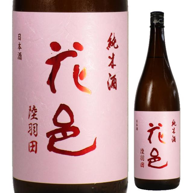 【日本酒】両関 花邑 純米酒 陸羽田 【27BY】