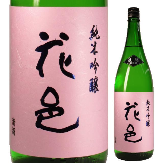 【日本酒】両関 花邑 純米吟醸 生酒