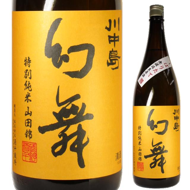 福来純 純米料理酒 1.8L - 本みりんと日本酒の白扇 …