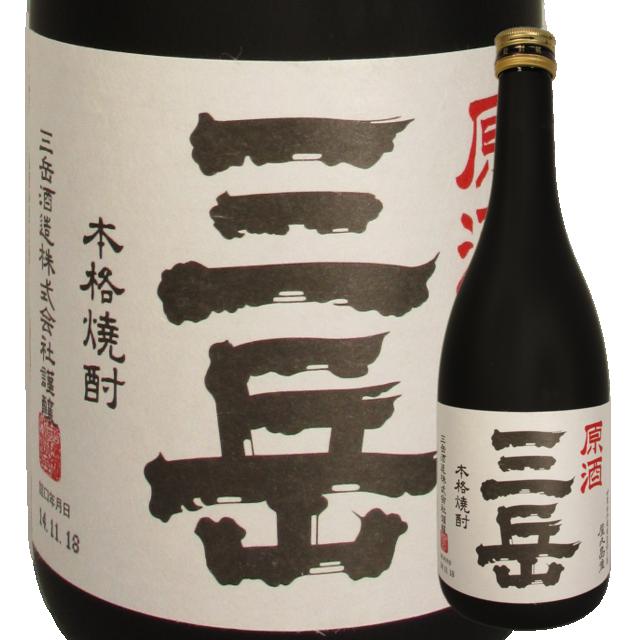 芋焼酎 三岳 原酒 720ml