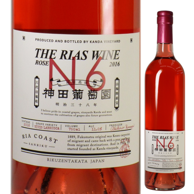 【THE RIAS WINE】ROSE 2016(甘口/ロゼ)750ml