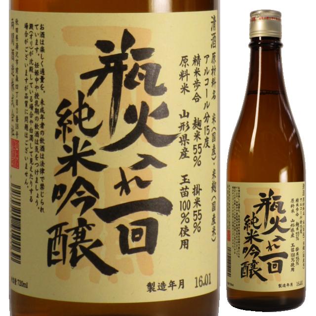 【日本酒】両関 瓶火入れ一回 「玉苗」 純米吟醸