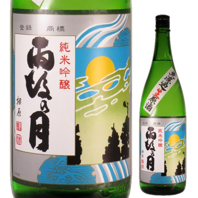【日本酒】雨後の月 純米吟醸 無濾過生原酒【28BY】