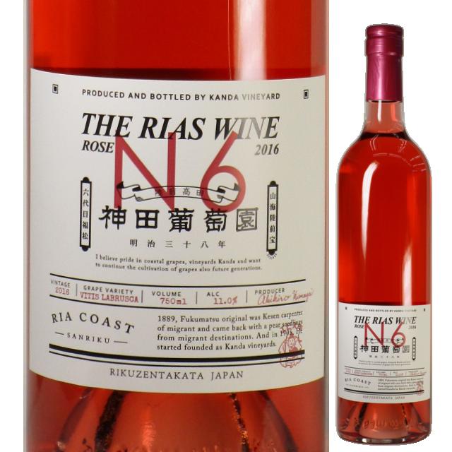 【THE RIAS WINE】ROSE 2016(甘口/ロゼ)750ml