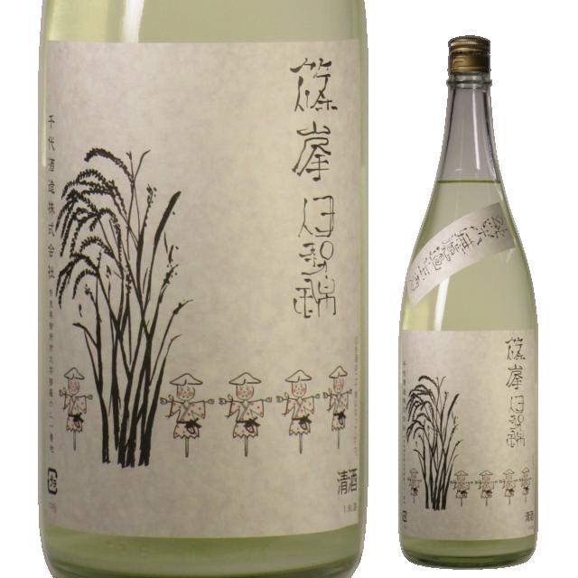 【日本酒】篠峯 伊勢錦 純米-うすにごり 無濾過生原酒-