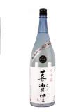 喜楽里 大吟醸 にごり生原酒 1800ml<数量限定>【和歌山】