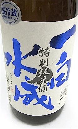 一白水星 日本酒 に対する画像結果