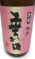 黒龍 純吟垂れ口 1800-2
