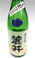 麓井 純吟生 1800-1