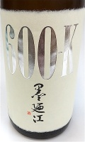 墨廼江 600K 01
