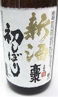 高清水 初しぼり 1800-1